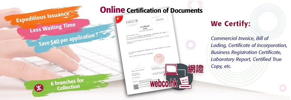 Online Services (webco.hk)